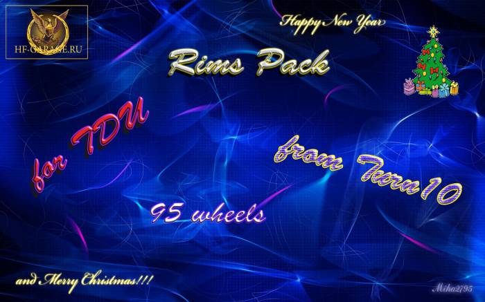 Rims Pack by Miha2795